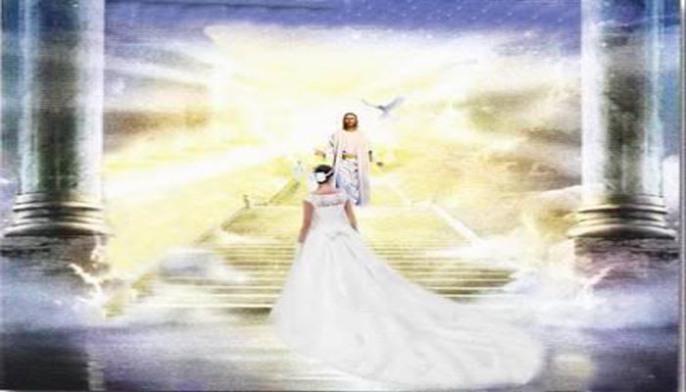 Jesus y su esposa